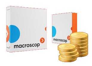 macroscop-licencje